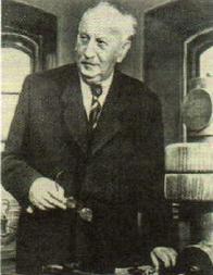 Иоффе Абрам Фёдорович
