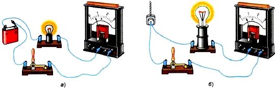 Различное свечение ламп при одной и той же силе тока
