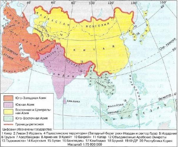 Столицы И Страны Зарубежной Азии