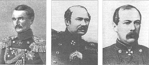 В. А. Корнилов, В. И. Истомин, Э. И. Тотлебен