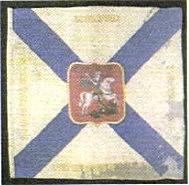 Морской Георгиевский флаг